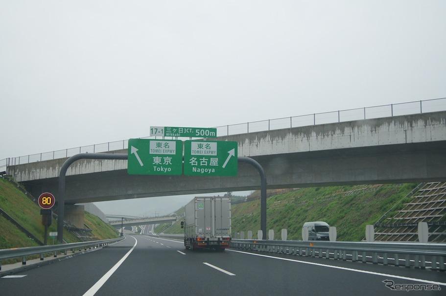 無料 高速 道路
