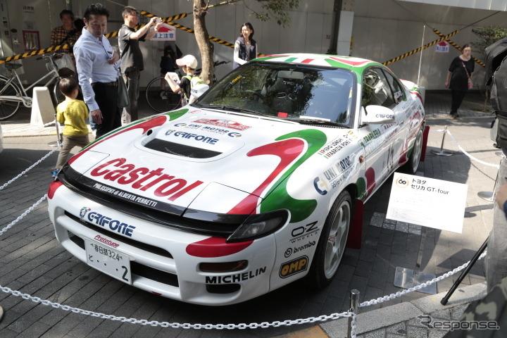 トヨタ セリカ GT Four