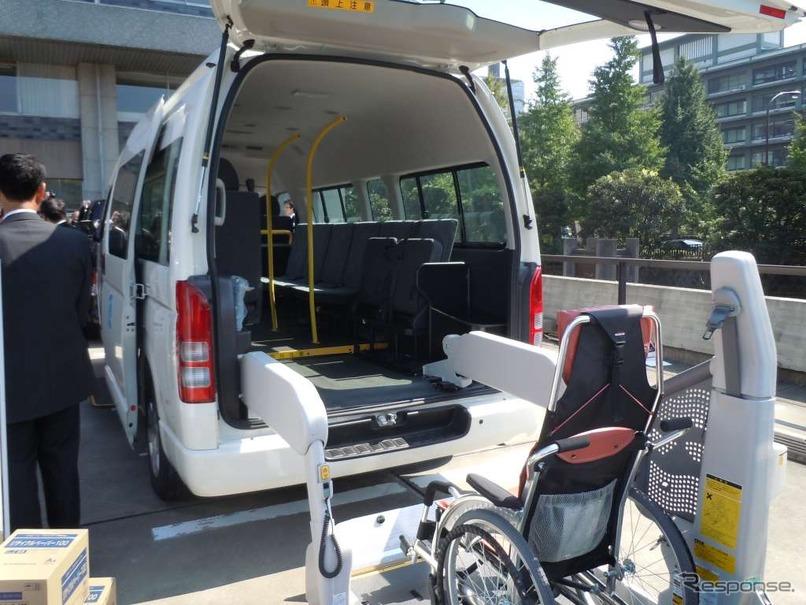 トヨタ・ハイエース福祉タクシー仕様車