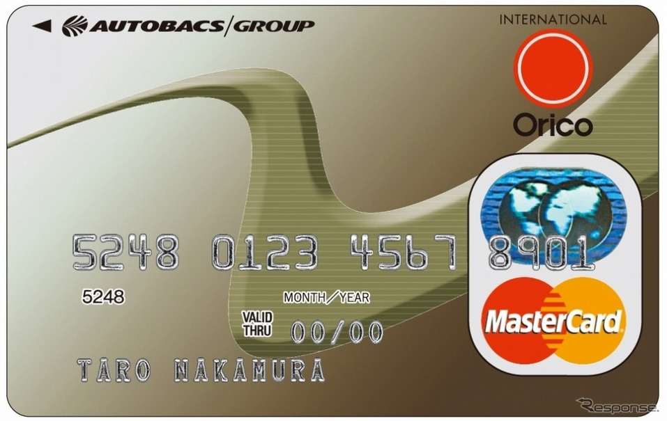 AUTOBACS Group The CARD(オリコ)