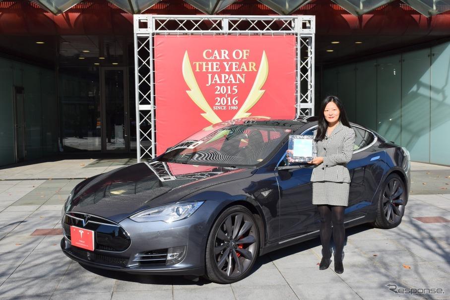 日本カーオブザイヤー15、イノベーション部門を受賞したテスラ モデルS P85D