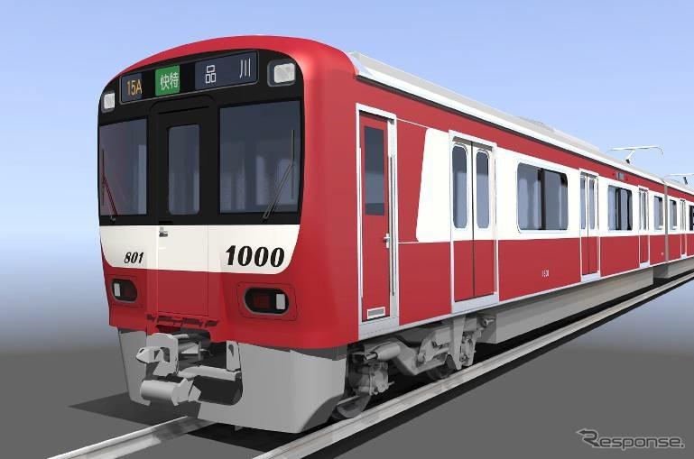 京急が来年3月に導入する新1000形1800番台のイメージ。編成先頭部は中央に貫通扉を設けたデザインに大きく変更される。