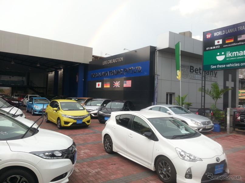 World Lanka Trading (1)