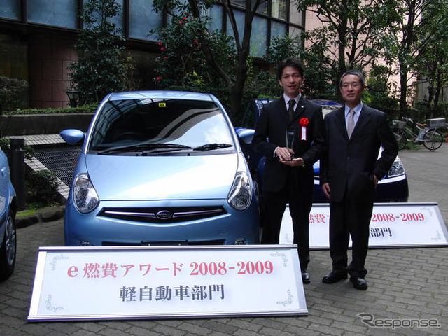 【e燃費アワード09】ユーザーの燃費志向が高まった1年…スバル