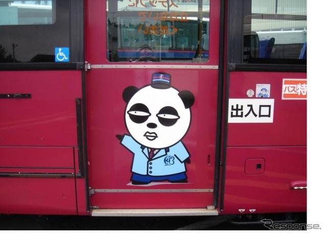 京成トランジットバス、「京成パンダ」ラッピングバスの運行を開始 2枚目の写真・画像