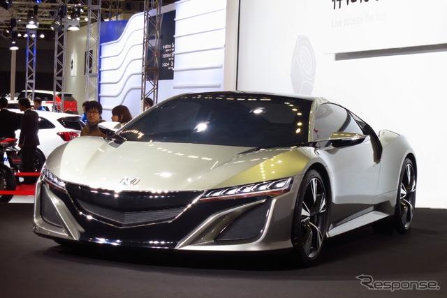第45回東京モーターショー  | Honda