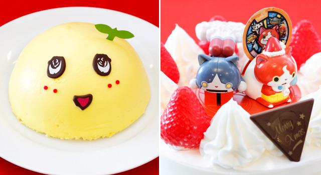 家庭のアイデア イオン 妖怪ウォッチ ケーキ : ... 妖怪ウォッチ 5号