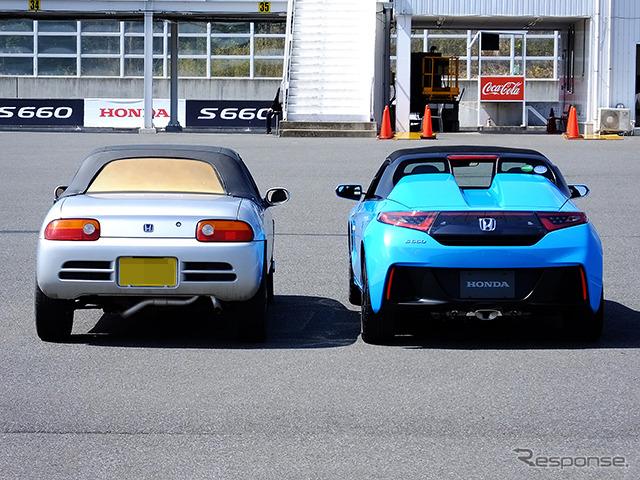 honda   japanese market midengined turbo  hp  lbs honda tech honda