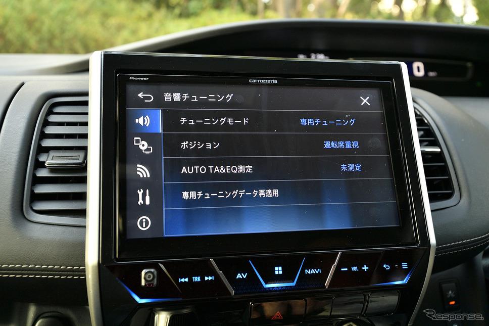 音に拘るサイバーナビだが、車種別タイプだと最適なチューニングデータが最初から搭載されている