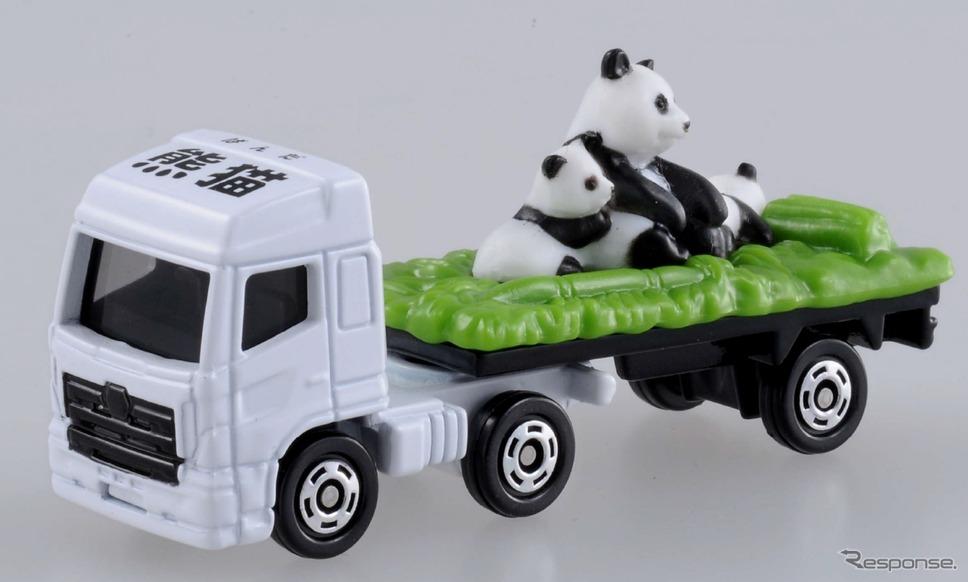 ダイキャスト製ミニカー「トミカNo.3 動物搬送車」