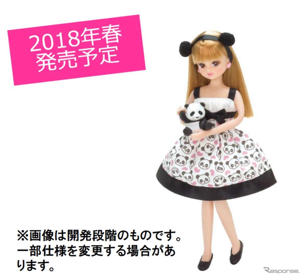 着せ替え人形「リカちゃんチャオチャオパンダ」