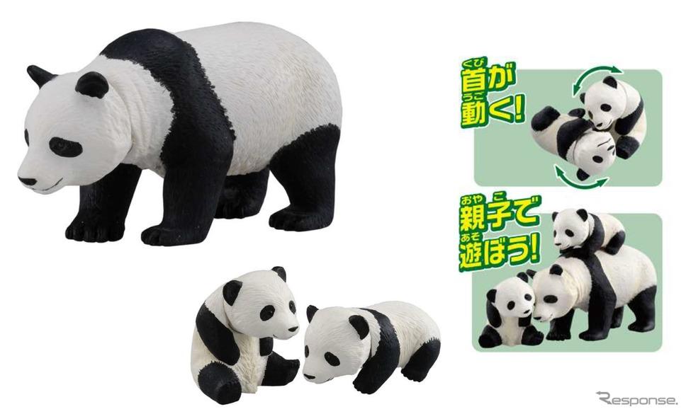 動物フィギア「アニア」ジャイアントパンダ/ジャイアントパンダの子ども2体入り