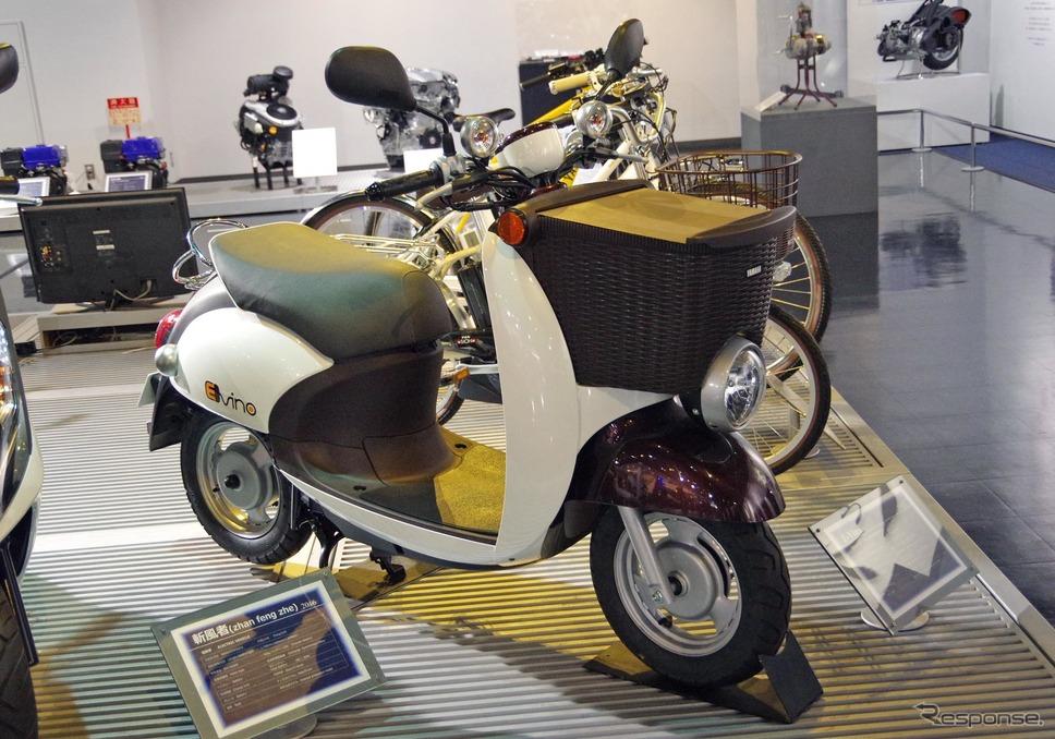 ヤマハの電動バイク「E-ビーノ」