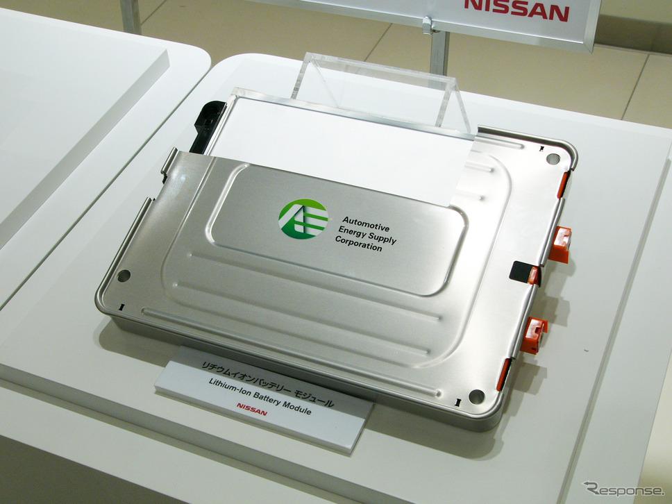 日産リーフに搭載されているリチウムイオン電池(参考画像)