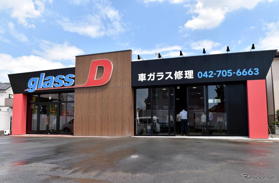 2017年8月9日にオープンした、24時間365日対応の新ブランド店舗「glass-D(グラスディー)相模原店」