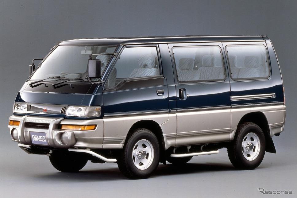 1997年 3代目三菱デリカ