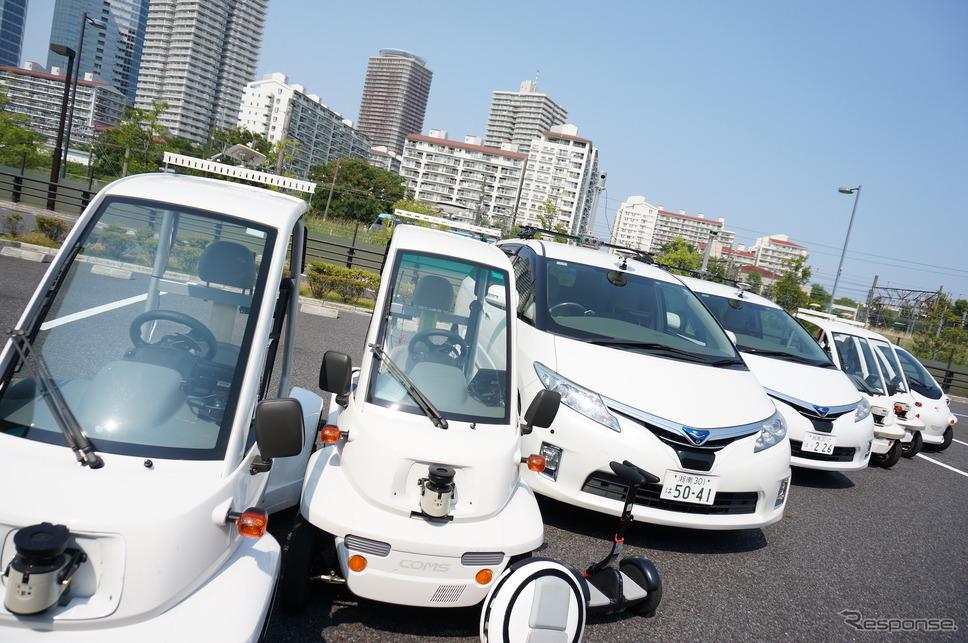 慶應義塾大学の自動運転実験車両