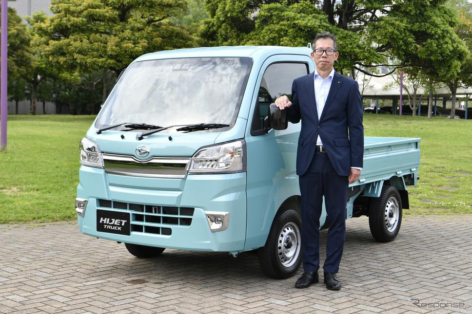 ダイハツ工業 製品企画部チーフエンジニア 鈴鹿信之氏とハイゼットトラック
