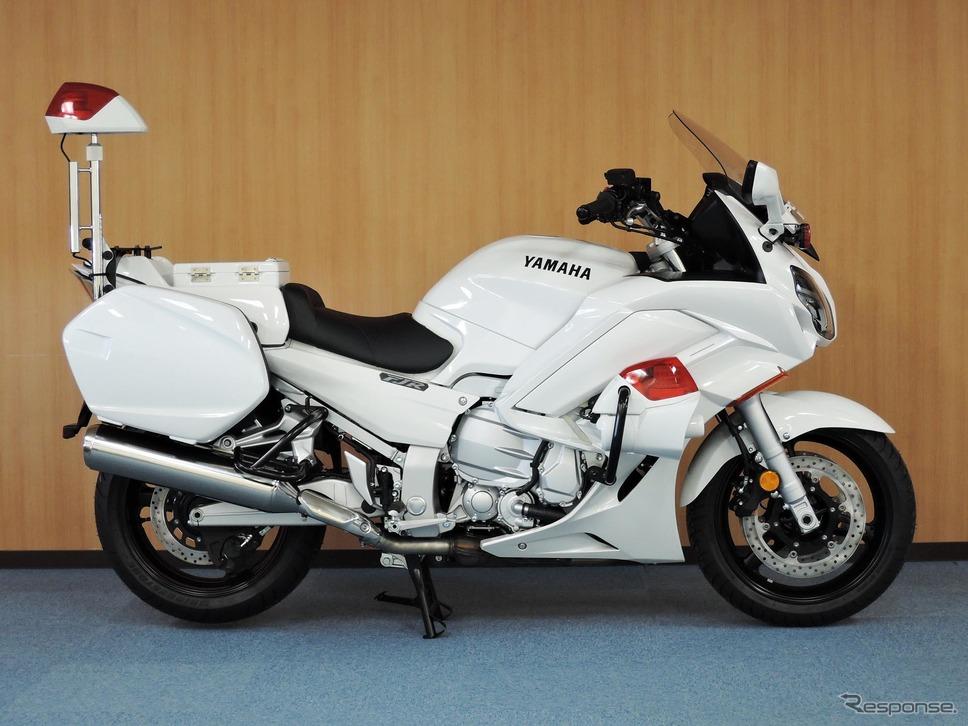 ヤマハの白バイ「FJR1300AP」