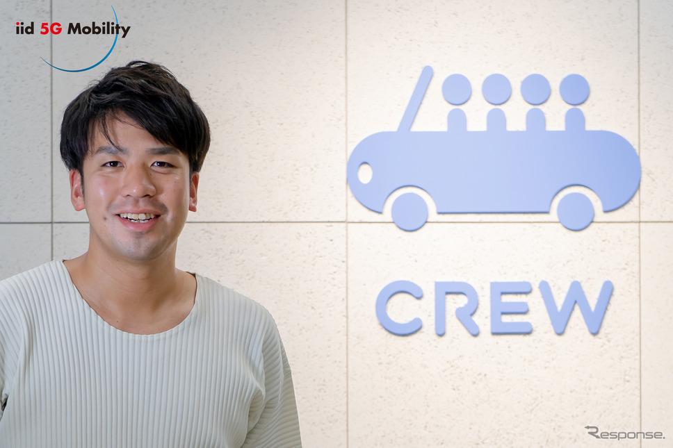 CREWのサービスロゴは、4人で乗車している人の姿を現している