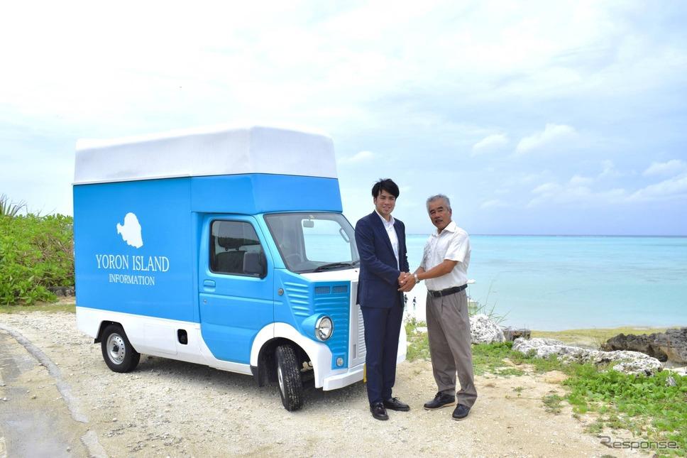 株式会社Azitとヨロン島観光協会は、与論島内でCREWを使った新たな移動手段を提供する実証実験を8月から開始すると発表した