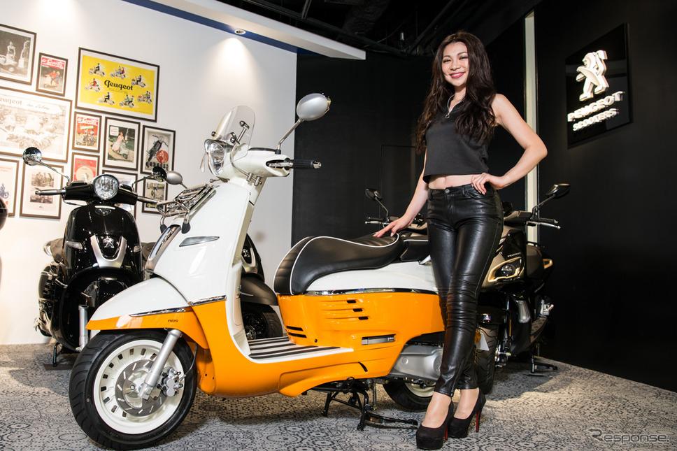 一ツ山里紗さんが今一番ほしいというプジョーのスクーター「DJANGO(ジャンゴ)」
