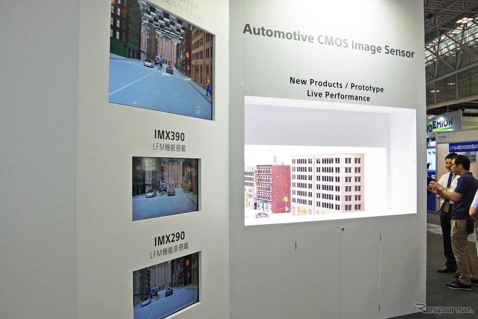 ソニーの映像技術を自動運転車に活用、「人の眼超える」認識
