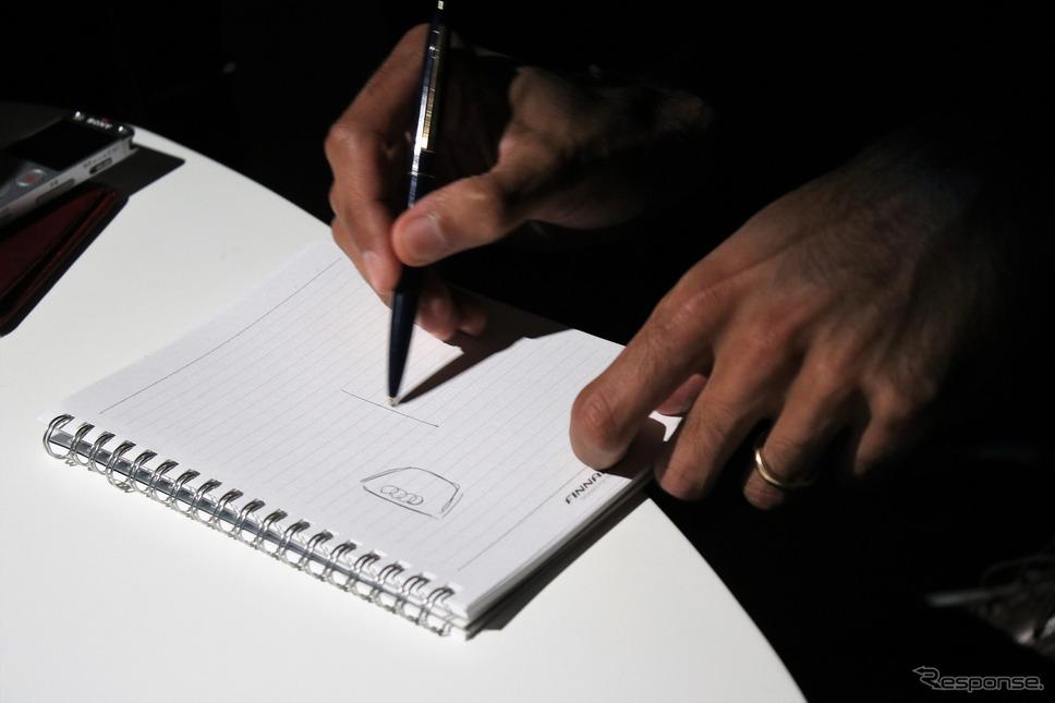 グリルデザインの説明