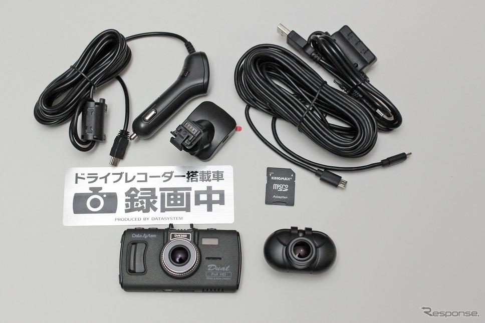 フロント・リアカメラ、配線に加えてステッカーも付属する