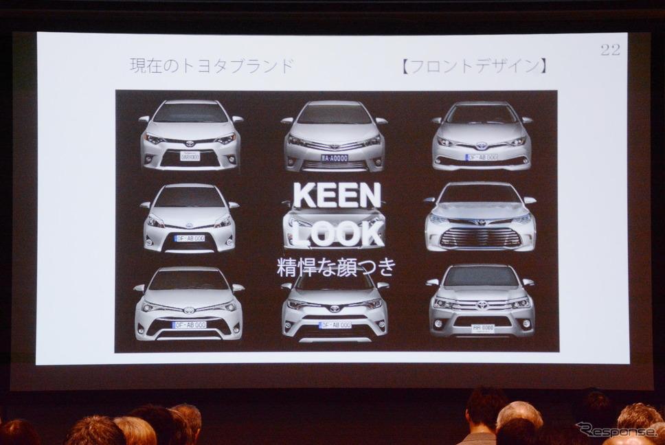 トヨタが「グローバル・コア」と位置づけたキーンルック