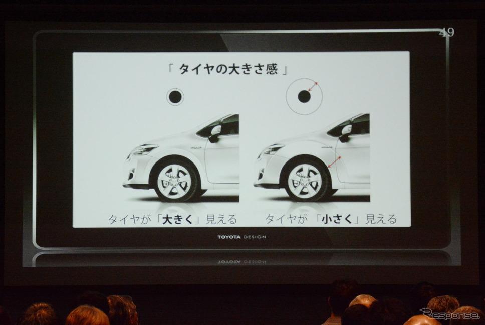 ディテールはさまざまな視覚トリックをを活用してデザインされる