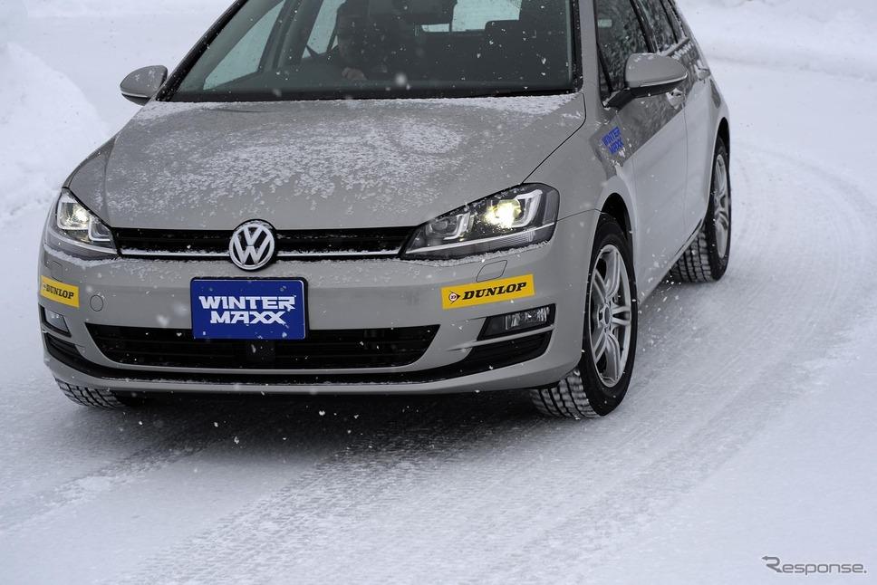 ダンロップ ウインターマックス02 氷上&雪上試乗
