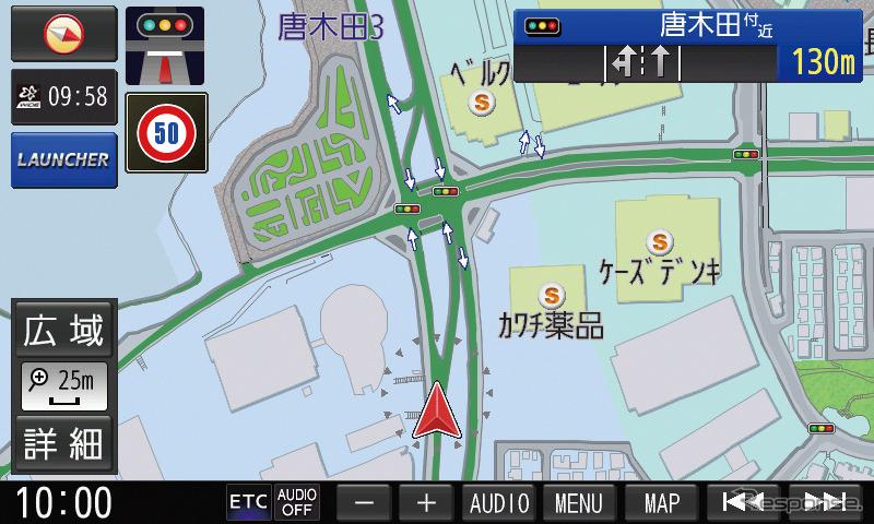 オプションの信号情報活用運転支援システム対応ETC2.0車載を搭載することで、対応地域では信号情報を活用した機能を表示することができる