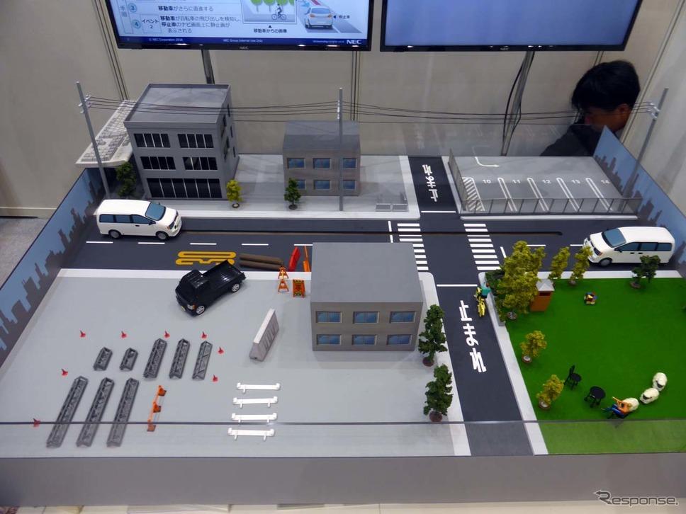 レーザー通信によってより遠くの車車間通信を実現する