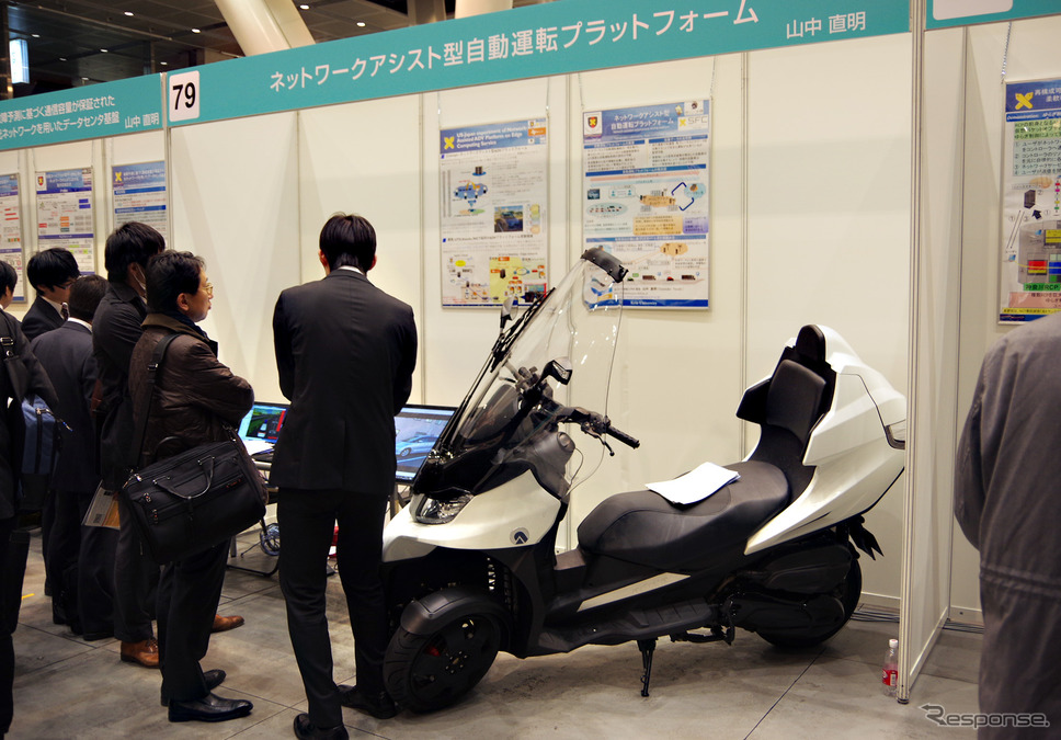 「ネットワークアシスト型自動運転プラットフォーム」の展示