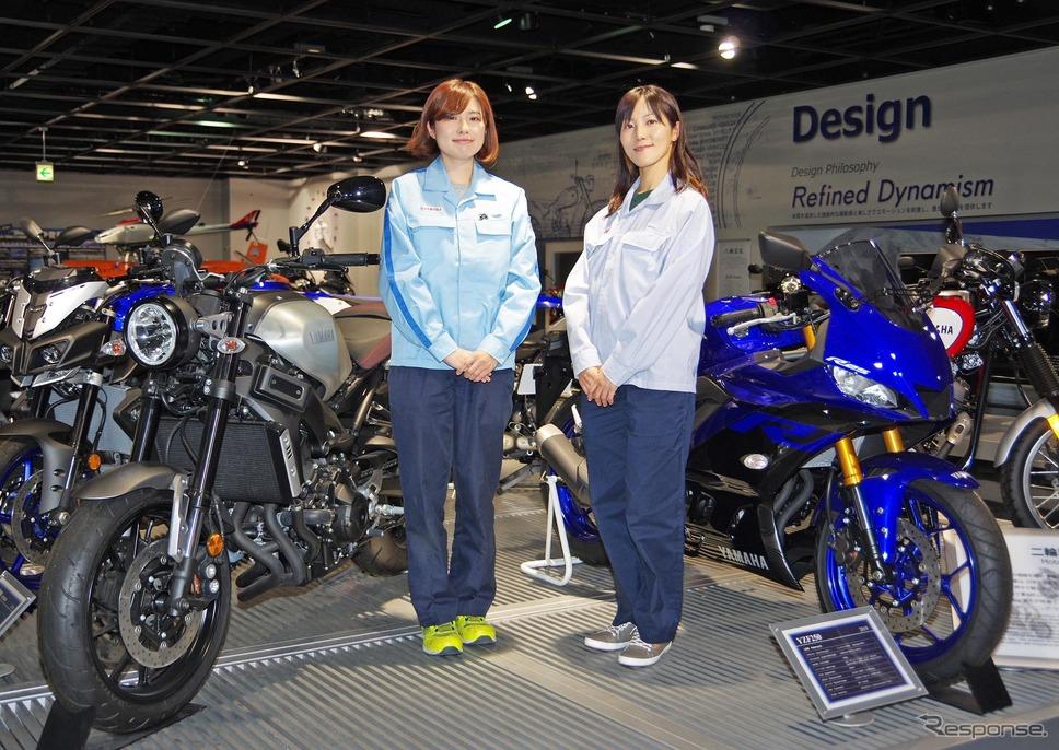 ヤマハ発動機の女性エンジニア、神谷久美子さん(右)と渡邊真帆さん(左)