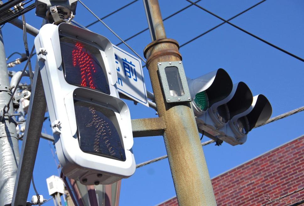 信号機イメージ