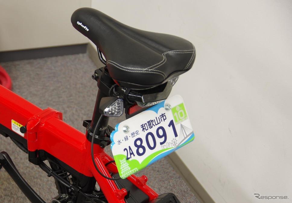 グラフィットが現在販売しているペダル付き電動バイク「GFR-01」。原付なのでナンバー、ヘルメット着用、運転免許が必要