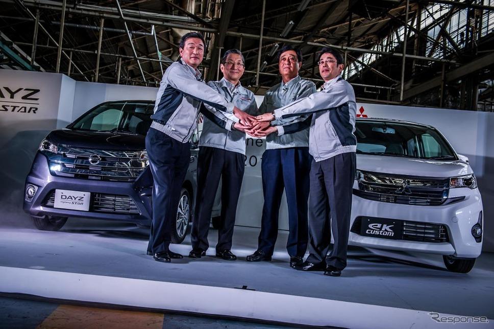 日産自動車、三菱自動車とNMKV、協業による新型軽自動車のオフライン式(2013年)