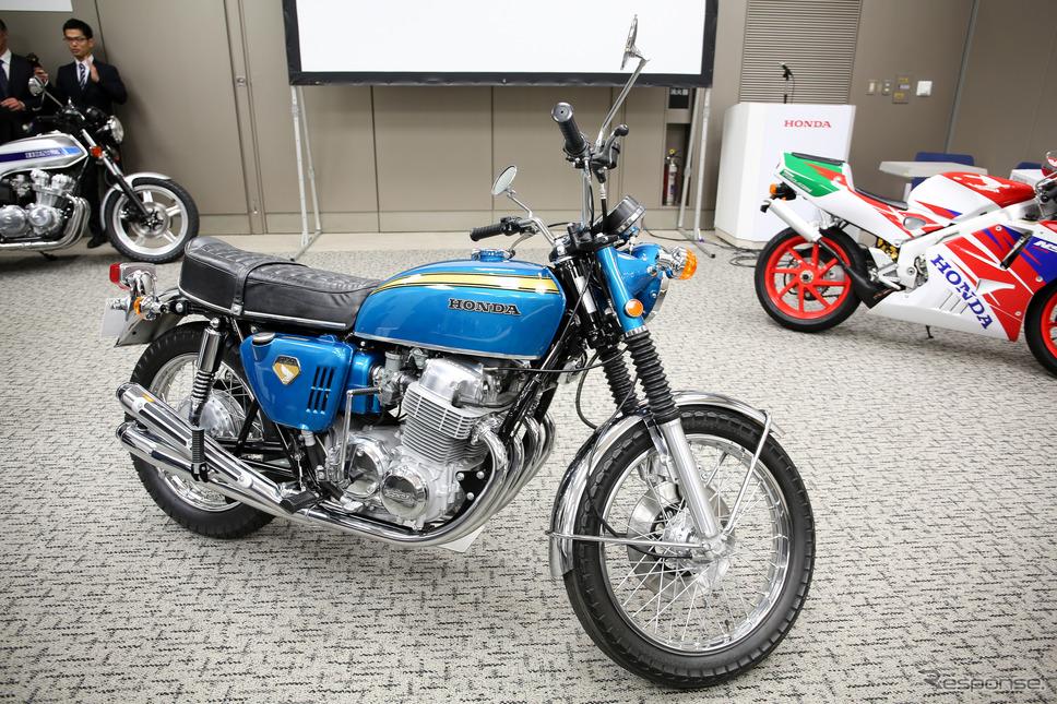 CB750Four。ホンダコレクションホールから実車を持ち込み展示された。