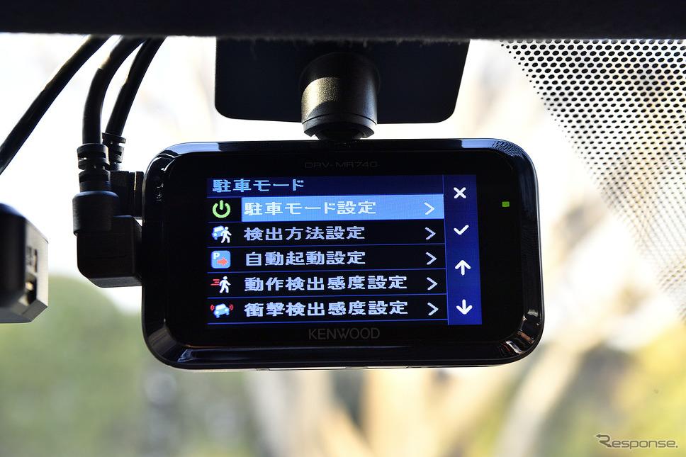 別売ケーブルユニット「CA-DR150」の併用で駐車時の撮影も可能