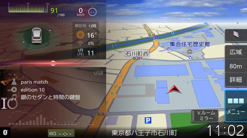 オーガニックGUIを含めたベース色は設定から好みに変更出来る