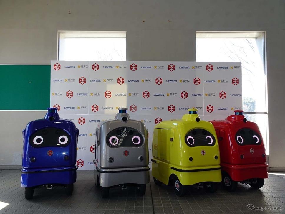 用意された5台の宅配ロボット