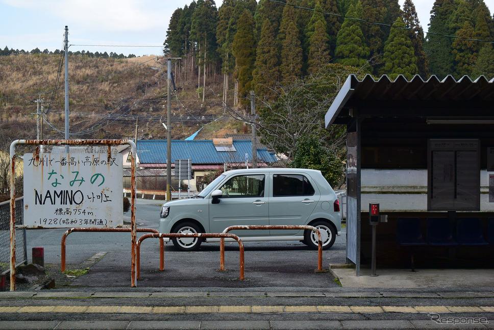 熊本地震で今も一部不通区間が残る豊肥本線(熊本と大分を結ぶローカル線)の波野駅にて。九州で最も標高が高い駅である。