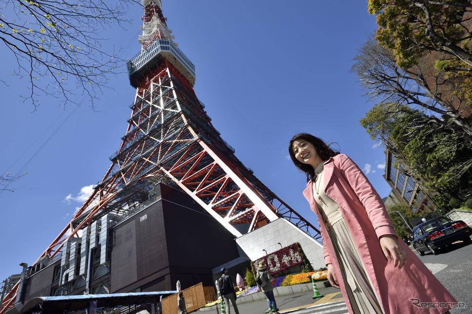 大好きな東京タワーの展望台に久しぶりに登りました。天気がよく都内が一望できました。