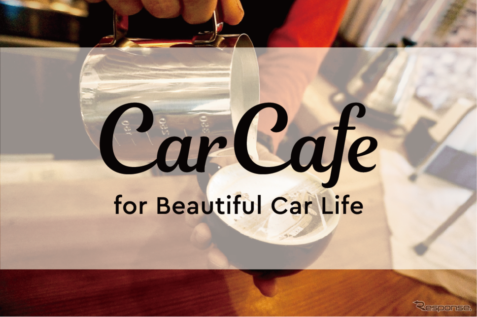 Carcafe For beautiful car life