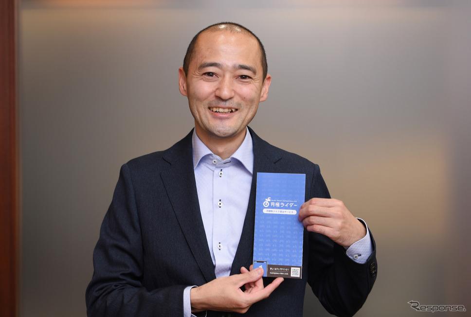 ヤマハ発動機 MC事業本部 新ビジネス推進部 新ビジネス第2グループ 主事の深見剛彦氏