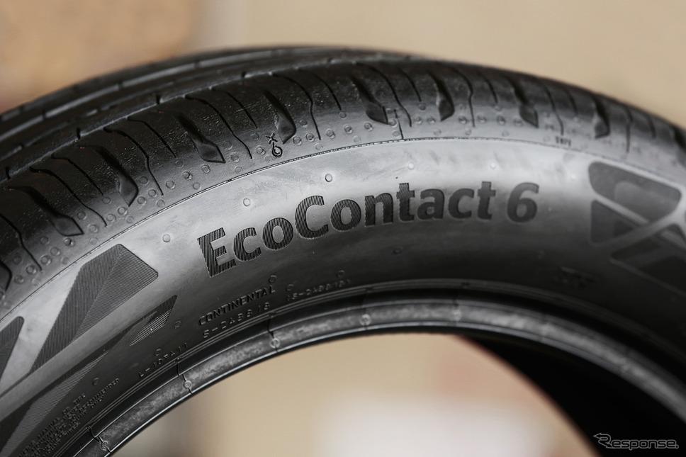 コンチネンタル EcoContact 6