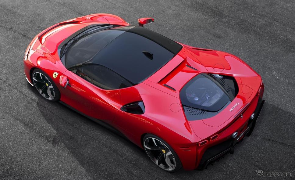 フェラーリ SF90 ストラダーレ