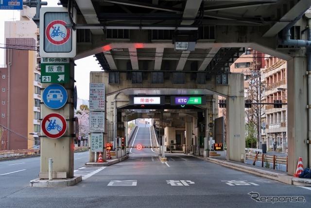 首都高飯倉入口